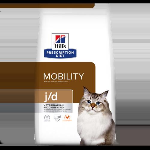 Hills Prescription Cat Food Coupons